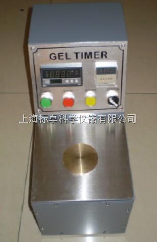 粉末涂料胶化时间测试仪