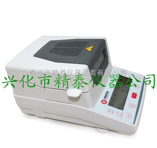 饲料水分测定仪 鸡饲料水分测试仪