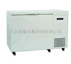 -60℃256升卧式超低温保存箱