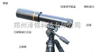 ZM-801黑度等级O~5级的林格曼数码测烟望远镜
