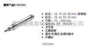FESTO标准不锈钢CRDSNU系列