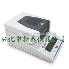 JT-K6大豆水分测定仪 黄豆水分测量仪