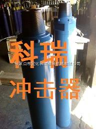 DHD380沖擊器