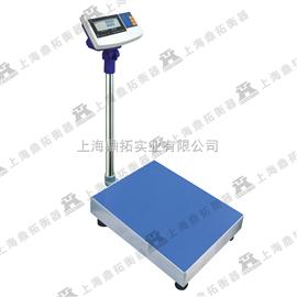 TCS高精度30千克电子磅秤&60kg电子磅秤多少钱?