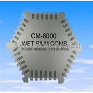 CM-8000六角濕膜儀