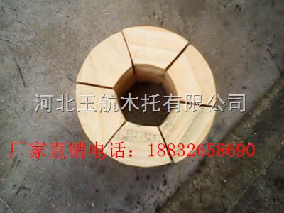 保温管道支撑木块厂家  保温管道支撑块价格