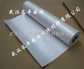 白云母纸、金云母纸、合成云母纸
