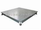 上海不銹鋼地磅秤,防腐蝕平臺秤,1.2m*1.2m防水小地磅