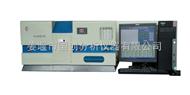 TN-3000石油產品中氮含量檢測