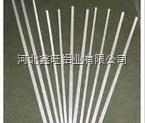 生产21A22A中空铝隔条厂家