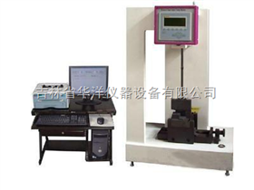 HCJ系列計算機控制擺錘沖擊試驗機