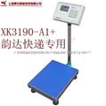 XK3190-A6上海耀华500kg电子落地秤,300kg电子台秤,耀华电子台秤