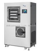 進口中式型凍干機
