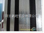 7A中空玻璃铝隔条