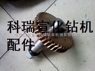 CM351钻机配件厂家供货