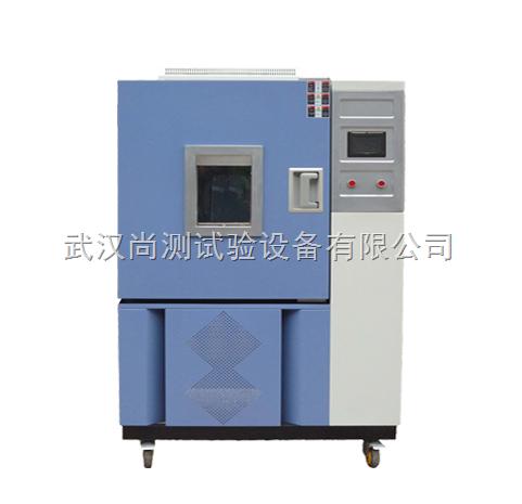 武汉橡胶轮胎臭氧老化试验箱,湖北臭氧老化试验机