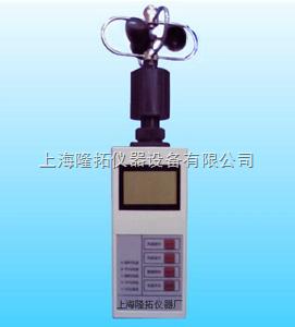 供应三杯风速仪,生产LTF-1便携式三杯风速仪电话