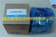 SMC气缸CDQ2B50-50DC特价