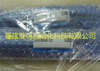 SMC轻型防水气缸CDG1BN20-125特价