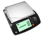 专业出售特殊规格地磅秤,双层缓存电子秤,智能电子秤