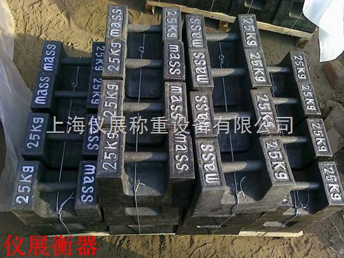 100kg砝碼,100kg鎖形砝碼,100kg鑄鐵砝碼價格