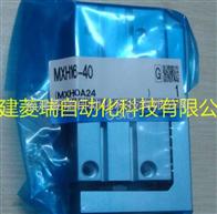SMC直线导轨滑台MXH16-40特价现货