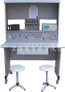TKK-01ATKK-01A 電子技能及生產工藝流水線創新實訓臺