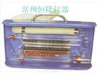 PM-4麦氏真空表