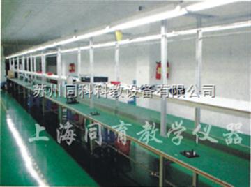 TKK-01生產實訓流水線設備