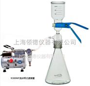 HPLC色谱流动相溶剂过滤器抽滤装置R300MF