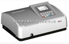 UV-3200S 扫描型紫外可见分光光度计  光度计总代
