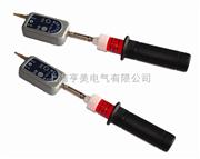 高低壓測電器