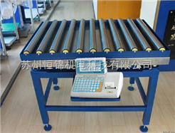 滚轴秤,电子辊轴称,连接打印机滚轴电子秤