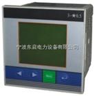 PD866EY-560宁波市东启电力有限公司