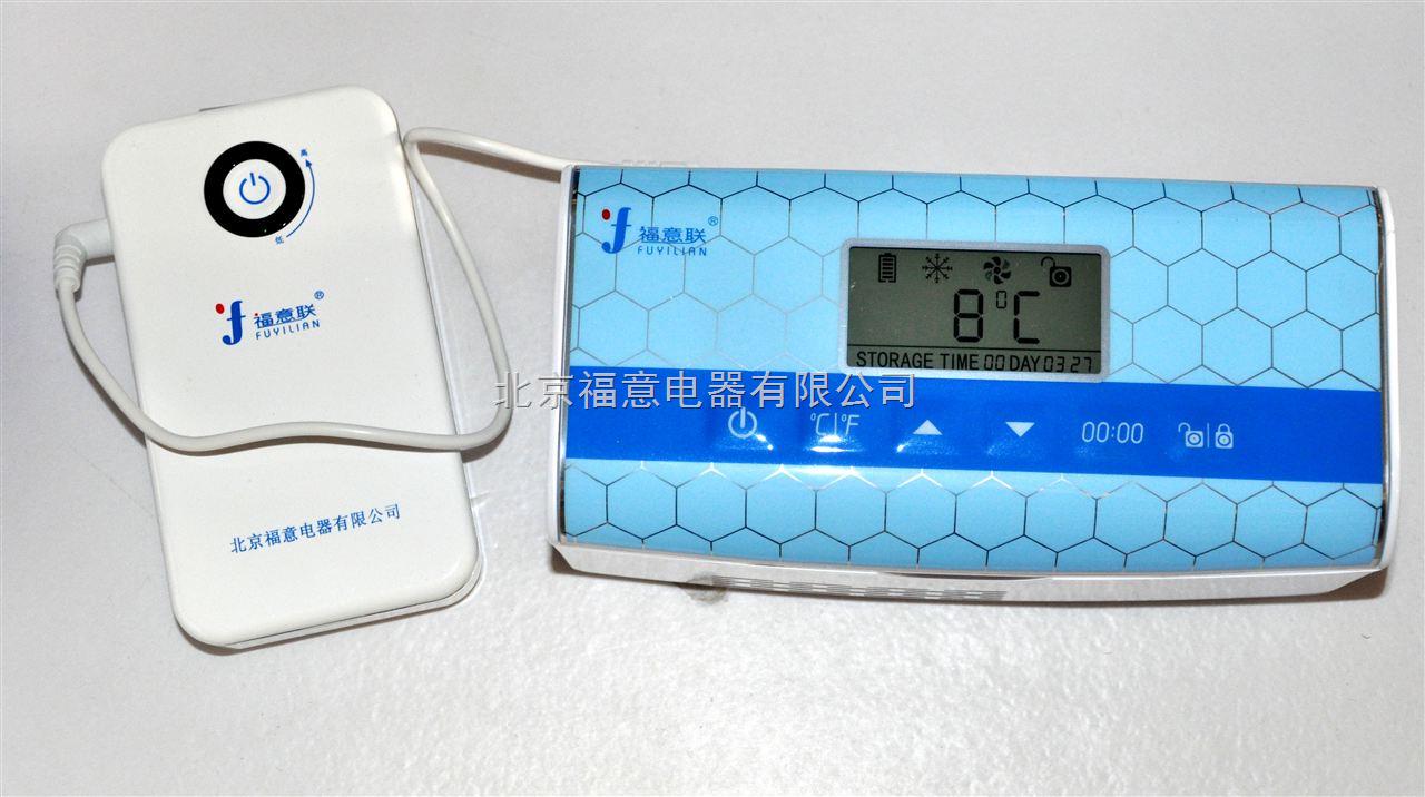 药用小保温箱
