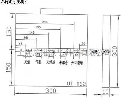 焊接体验电路图