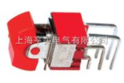 KNX202-H1-W2小型钮子开关