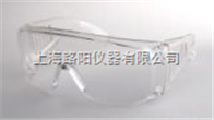 LUV-10美国路阳LUV-10紫外线探伤防护眼镜