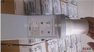 7ML1201-2EE00液位计优势代理