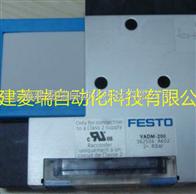 FESTO 162504真空发生器  VADM-200优势供应
