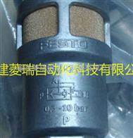 FESTO  6822快速排气阀  SEU-1-2价格好,货期快