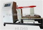 HLD60轴承加热器 烟台 厦门 深圳 南昌 西安 兰州 厂家热卖 产品