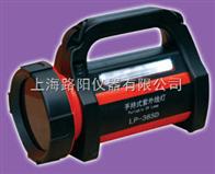 LP-365D美国路阳脱脂检查黑光灯