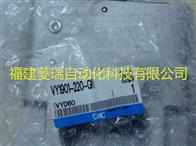 日本SMC电_气比例阀VY1901-220-GN势销售,货期快