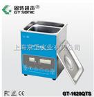 GT-1620QTS固特超声波清洗机