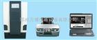 郑州ZF-258全自动凝胶成像分析系统