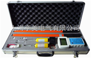 WHX-II語音核相儀