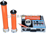 ZGF-II係列小猪视频ioses版下载网站高壓發生器