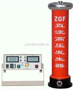ZGF小猪视频ioses版下载网站高壓發生器