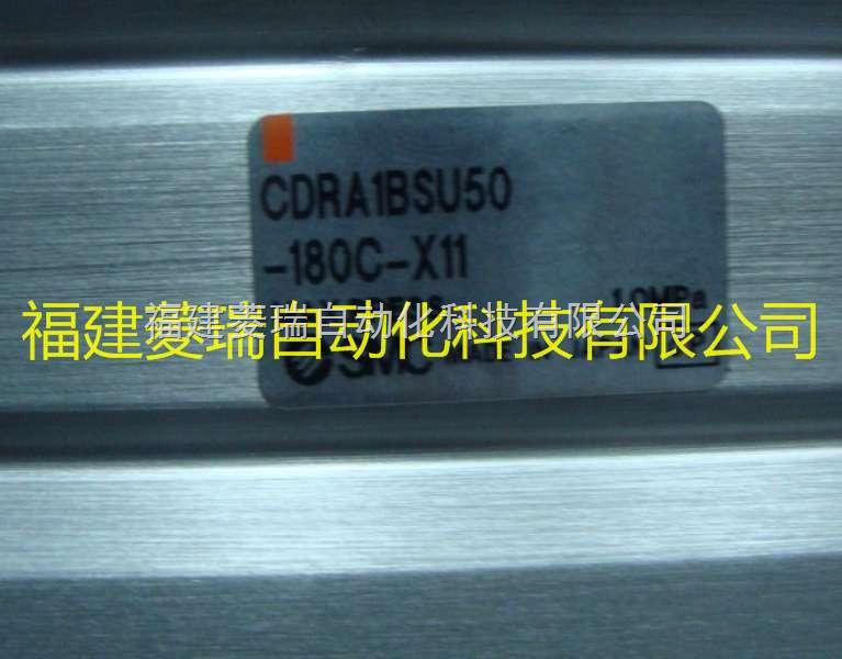 日本SMC齿轮齿条式摆动气缸CDRA1BSU50-180C-X11优势价格,货期快